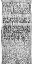 17th century English sampler drawn work