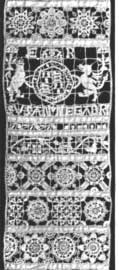 Sampler England 1590 detail
